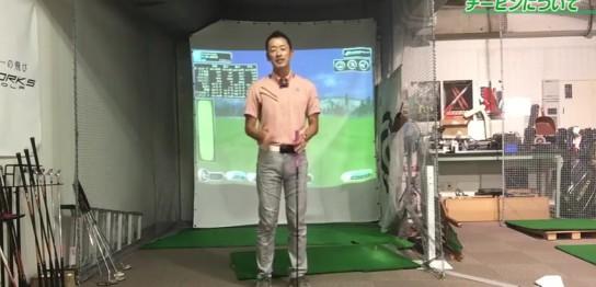 【プロ動画解説】チーピンについて|久田順也プロ