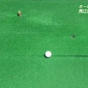 【プロ動画解説】飛び出す方向の仕組み|久田順也プロ