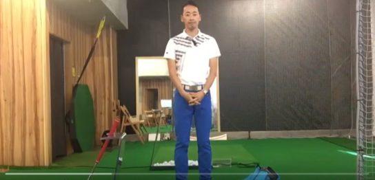 【プロ動画解説】遠心力|久田順也プロ